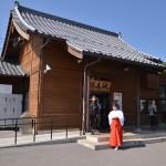 南小谷行きのリゾートビューふるさとには巫女さんに案内してもらう穂高神社参拝ツアーがある! 『秋の紅葉を愛でる長野旅行』 その3