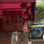 【Tokyo Train Story】郵便切手類販売所(都電荒川線)