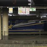 【Tokyo Train Story】力強さとスピード(寝台特急北斗星)