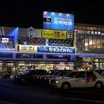 アルクマが動く!JR松本駅お城口のイルミネーション(動画あり) 『冬の長野 アルクマ詣での旅』 その9