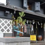 あちこちに水場がある松本は「水の町 松本」と言ってもいいだろう 『冬の長野 アルクマ詣での旅』 その4