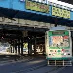 【Tokyo Train Story】長い高架下(都電荒川線)
