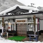 シュワシュワ炭酸の温泉が心地よい長野県木曽郡にある二本木の湯 『冬の長野 アルクマ詣での旅』 その15