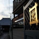 今週の365 DAYS OF TOKYO(2月2日~2月8日) ~ 日暮里と谷中の夕暮れ風景