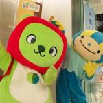 KITTEで開催中の岐阜県観光物産展に長野県観光PRキャラクターのアルクマが登場!(2015年2月15日(日)まで開催中)