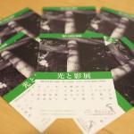 千駄木にあるぎゃらりーKnulpでの光と影展は明日の2月21日(土)にスタート 18:00からはとくとみも参加するギャラリートークが開催されます!