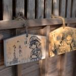 独特の表情をしたお稲荷様がいる大洗町の五郎兵衛稲荷神社 『冬の青春18きっぷの旅 世界一楽しい片道きっぷ編』 その8