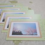 平成27年(2015年)3月28日(土)~4月5日(日)まで千駄木のぎゃらりーKnulpで写真展「鉄道-四季景色」が開催 とくとみの作品も展示されます!