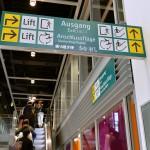 ドイツのデュッセルドルフ空港内の様子を紹介(両替所、ATM、スカイトレインなどなど) 『ドイツ路地裏散歩の旅』 その3 #ANAxトラベラーズ