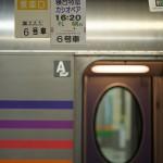 【Tokyo Train Story】上野から札幌へと向かう列車(寝台特急カシオペア)