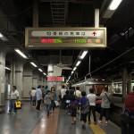 【Tokyo Train Story】上野駅13番線ホームにて(寝台特急カシオペア)