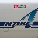 【Tokyo Train Story】エース(東海道新幹線)