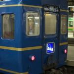 【Tokyo Train Story】ブルートレインの「顔」(寝台特急北斗星)