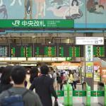 【Tokyo Train Story】上野駅中央改札口の賑わい