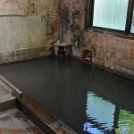 真っ黒なお湯の墨の湯がある塩原湯本温泉の大出館の温泉と宿泊した部屋 『塩原元湯温泉大出館の旅』 その5