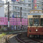 【Tokyo Train Story】阿波踊りの提灯(都電荒川線)