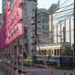 【Tokyo Train Story】青いレトロ風都電と提灯