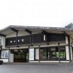 イモリが出迎えてくれた!中央本線南木曽駅から路線バスで妻籠宿へ 『夏の長野旅2015』 その9
