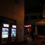 今週の365 DAYS OF TOKYO(9月21日~9月27日) ~ 夜の神保町散歩