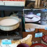 温泉粥が美味なホテル木曽路のバイキング形式の朝食 『夏の長野旅2015』 その19
