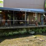 川を眺めながら食事ができるテラス席が人気の源兵衛川沿いにあるdilettante cafe(ディレッタントカフェ) 『夏の青春18きっぷの旅2015 三島編』 その5