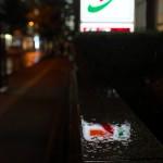 今週の365 DAYS OF TOKYO(9月14日~9月20日) ~ 夜の御茶ノ水で雨の日散歩