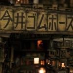 究極のダンボールアートの展示を神保町で見てきた! ダンボール廃墟作家 燈個展 『第N無人居住区』