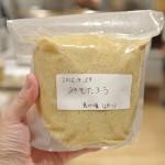 日本橋ふくしま館で開催された「手作りみそ教室」で福島県産の素材を使った味噌づくりを体験してみた