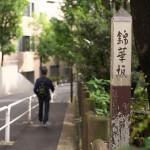 神田駿河台下と神保町の古本屋と喫茶店がある風景 『御茶ノ水・神保町50mmしばりフォトウォーク』 その3