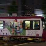 【Tokyo Train Story】夜の疾走感(都電荒川線)