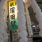 【Tokyo Train Story】万灯が飾られる東急池上線蒲田駅ホーム