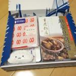 宅急便コンパクトの横浜限定ボックスに詰めたヨコハマハイカラレーベルのお土産が我が家に届いた! #クロネコアンバサダー