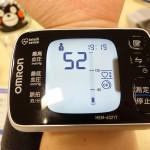 薄い!軽い!静か!なiPhone対応のオムロンの新型血圧計 HEM-6321Tを使って自分で毎日血圧を測定してみる! #35歳からはじめたい血圧測定