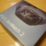 スマートウォッチのASUS ZenWatch 2をモニターすることになったので、開封の儀! #ASUS_ZEN