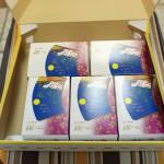 宅急便コンパクトで仙台から東京にお土産の萩の月を送ってみた!仙台駅の巨大クロネコからもらった専用ボックスを使ってみましたよ #クロネコアンバサダー