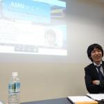 ブログに掲載する写真で気をつけるべきことはどんなこと?弁護士の河瀬季さんに肖像権、パブリシティ権、商標権、住居権などについて詳しくお話を聞いてきた #AMN旅ブログ勉強会