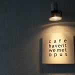 まるで秘密基地にこっそり入っていくような隠れ家カフェ 仙台のcafé haven't we met opus(カフェハヴントウィーメットオーパス) 『秋の宮城への旅 2015』 その16