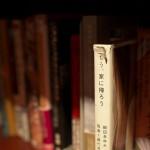 まるで図書館のようなロビーでコーヒーを飲みながら写真集を眺められるライブラリーホテル仙台駅前に宿泊してきた 『秋の宮城への旅 2015』 その14