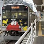 石ノ森章太郎作品に登場するキャラクターが車両の内外に描かれた石巻線のマンガッタンライナーに乗車する 『秋の宮城への旅 2015』 その11