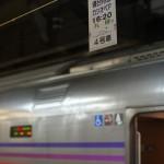 【Tokyo Train Story】上野発16:20の列車(寝台特急カシオペア)
