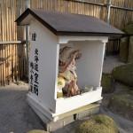 キリシタンであったが故に神津島に流されたおたあ(ジュリア)の墓がある流人墓地へ 『 #tokyo島旅山旅 で神津島に行こう!』 その6