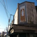 懐かしい看板とガルパンの看板が入り乱れる大洗の町の風景 『大洗路地裏散歩の旅』 その6 #αアンバサダーモニター