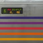 【Tokyo Train Story】憧れの五本線(寝台特急カシオペア)