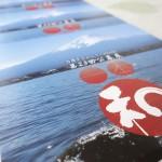 平成28年(2016年)2月6日(土)~14日(日) ぎゃらりーKnulpにて第23回公募展「日本-和」展が開催 とくとみの写真も展示されます!
