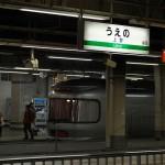 【Tokyo Train Story】上野駅に寝台特急カシオペアがいる風景