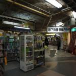 浅草駅地下街のまるで時間が止まってしまったかのようなカオスな空間