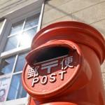 昭和初期に建てられた重厚な旧真壁郵便局 現在は町の案内所と使われています 『春の青春18きっぷの旅 真壁のひなまつり編』 その3