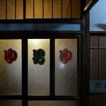 昭和の雰囲気が隠すことなく溢れ出る熱海の福島屋旅館で日帰り入力してみた 『春の青春18きっぷの旅 熱海温泉巡り編』 その2
