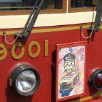【Tokyo Train Story】都電さくら号のヘッドマーク