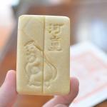 茨城県の龍ケ崎に行ったら源内のかっぱ最中を食べよう! 『春の青春18きっぷの旅 龍ケ崎路地裏散歩編』 その4